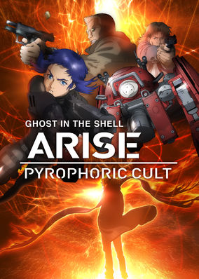 Ghost In The Shell Arise Stream German